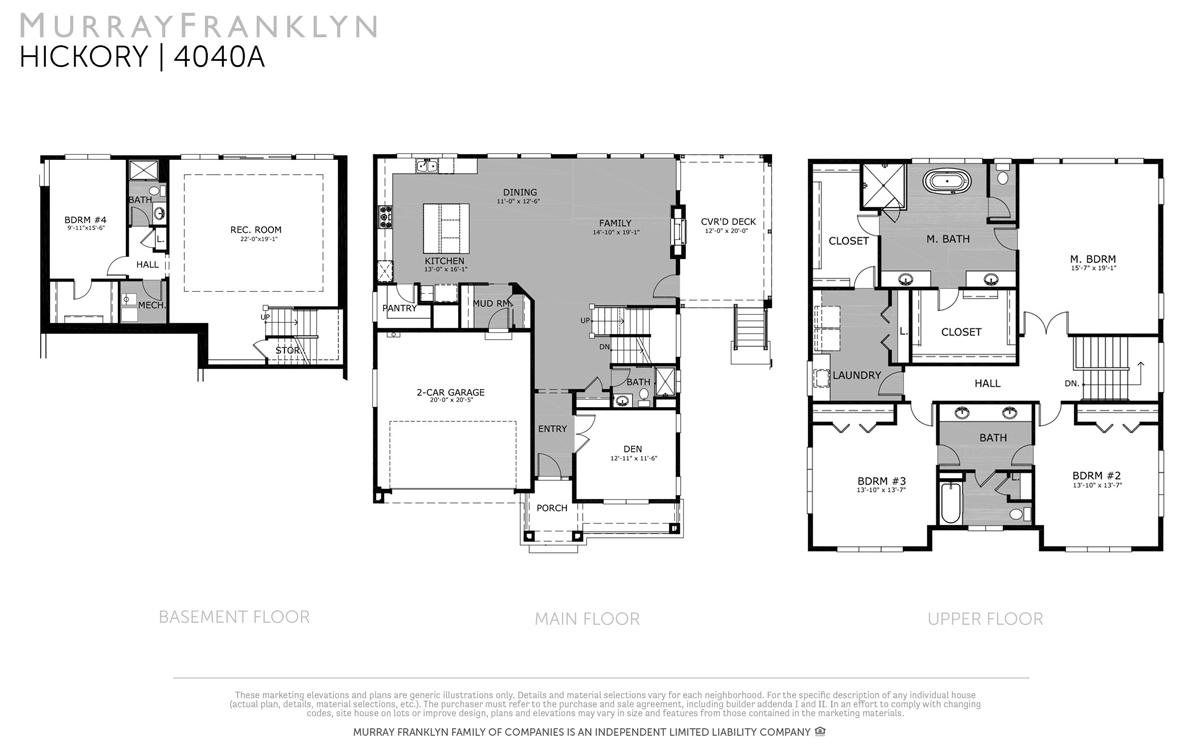layoutplan_hickory-luxury-homes